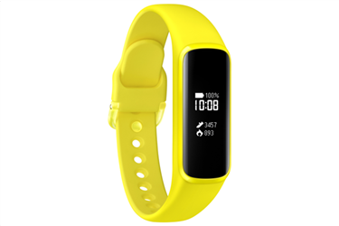 Samsung Galaxy Fit Mini Κίτρινο